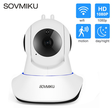 1080P HD Home Security IP Camera Two Way Audio Wireless Mini Camera IR Night Vision CCTV Surveillance WiFi Camera Baby Monitor