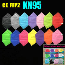 12 cores ffp2 máscara kn95 6 camadas adulto máscara de tecido preto mascarillas máscara protetora boca filtro respirador máscara