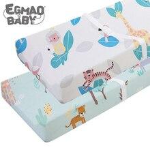 Универсальные простыни для люльки для мальчиков и девочек, дышащий хлопок, простыня для кроватки, пеленальные подушечки для новорожденных, 89*44 см