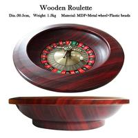 Wooden Deluxe Russian Spinning Roulette Poker Chips Drinking Game Set Party Supplies Wine Games For Adult Drinken Game KTV Game