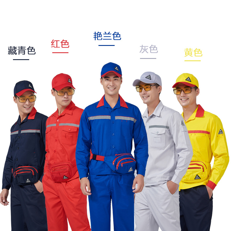 Gas Station Summer Long Sleeve Anti-static China National Petroleum Corporation Sinopec Gas Station Work Clothes Labor Suit Work