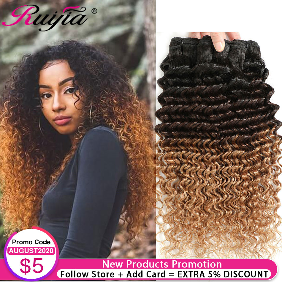 Deep Wave Bundles Mongolian Hair 3 4 Bundles Ombre Deep Curly Bundles T1B 4 27 Honey Blonde Human Hair Weave Curly Hair Weaving