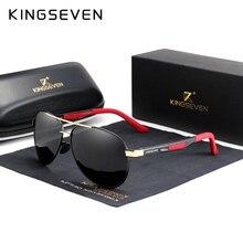KINGSEVEN Брендовые мужские винтажные Квадратные Солнцезащитные очки поляризованные UV400 линзы очки аксессуары мужские солнцезащитные очки для мужчин Zonnebril 7720