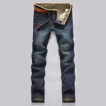Classic Men Casual Mid-Rise Straight Denim Jeans Long Pants