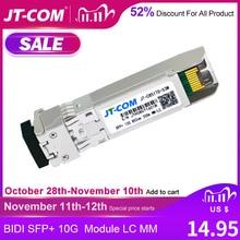10G SFP + dupleks LC SFP Moduł Multi Mode 850nm 300m SFP Przełącznik światłowodowy SFP 10G SR z przełącznikiem Cisco / Mikrotik / Huawei Pełna kompatybilność
