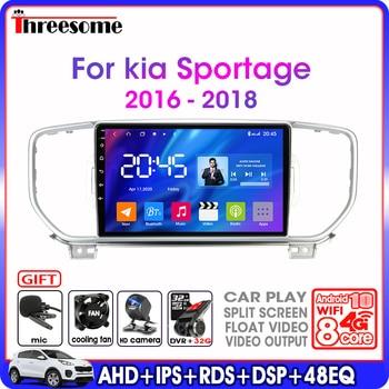 Android 10.0 2 din Car Radio Multimedia Video Player For KIA Sportage KX5 2016-2018 GPS navigation RDS 4G DSP+48EQ IPS autoradio недорого