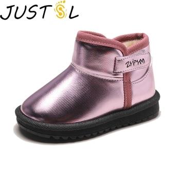Autumn Winter Children's Snow Warm Boots Boys Girls Casual Flat Shoes Boots Plus Velvet Shoes For Kids