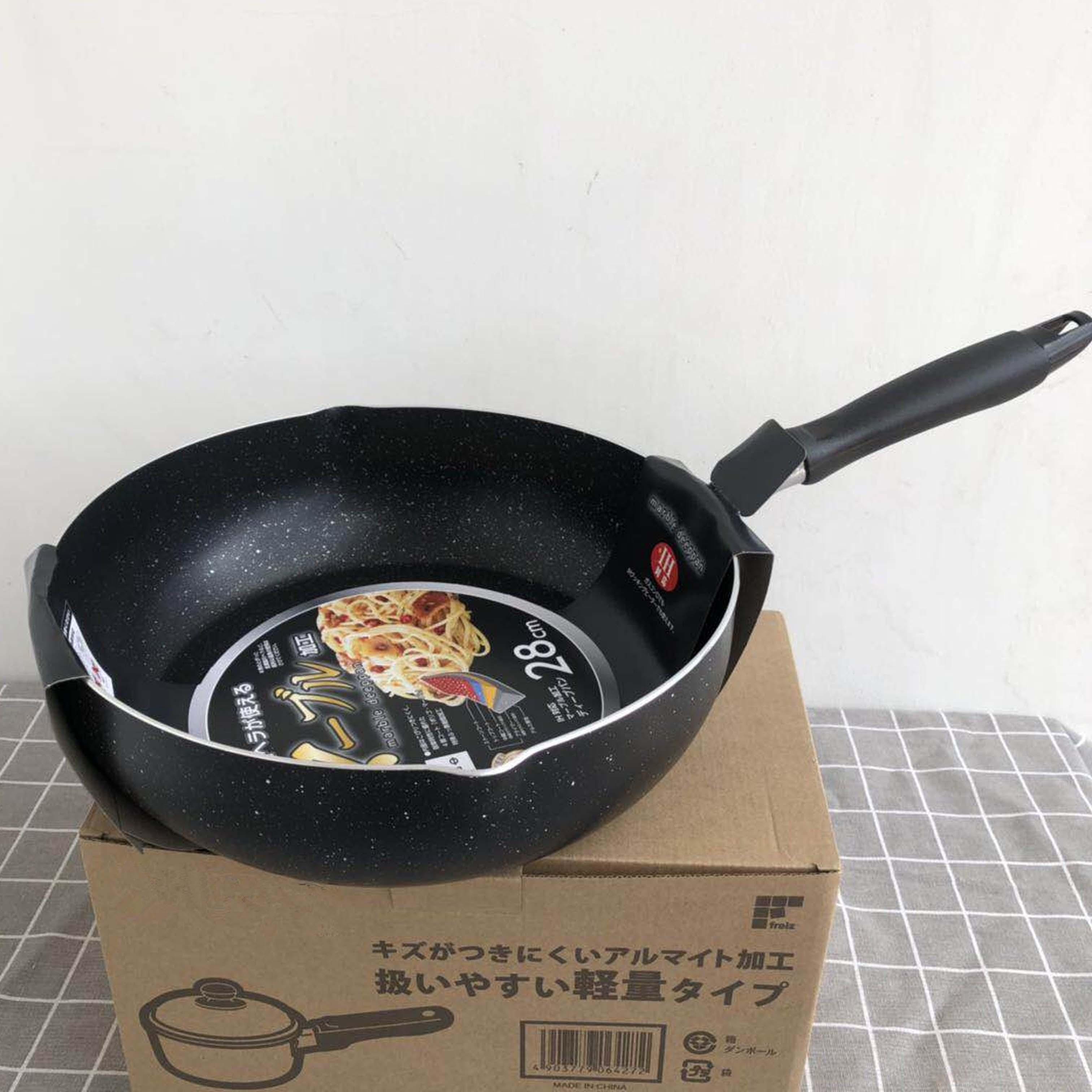 Japanese Style Non Stick Pot Deep Frying Pan Stove Gas Stove Universal Soup Auxiliary Food Pot Cooking Kitchen Pots Pans Wok