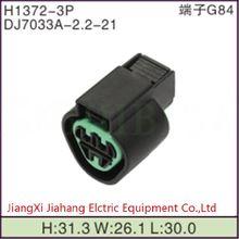Pb625 03027 Бесплатная доставка 200 комплектов Φ 15 мм 3pin