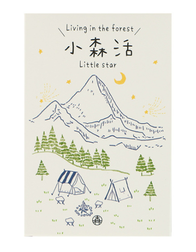 P3- Star Forest Paper Postcard(1pack=30pieces)