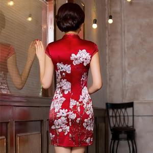 Image 3 - 2019 Rushed Vestido De Debutante nuevo Retro mejorado mujeres Cheongsam falda verano agente seda manga corta delgada al por mayor