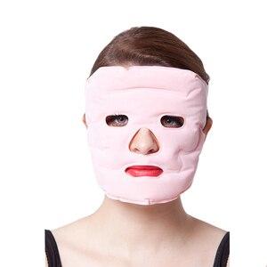 Image 5 - Tcare 1pcs Beauty Face lift Mask Tourmaline Magnetic Therapy Massage Face Mask Moisturizing Whitening Face Masks Health Care
