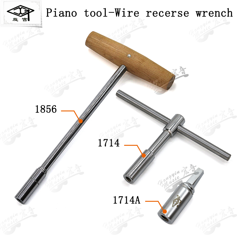 Palace piano tuning tools factory dedicated to the maintenance of professional soundboard maintenance of the chord shaft out of image