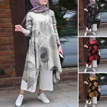 Vintage Gedruckt Midi Kleid frauen Herbst Sommerkleid 2021 ZANZEA Casual Muslimischen Kleid Langarm Vestidos Weibliche O Neck Robe femme