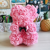 Teddy Bear With Artificial PE Box Flower Bear Valentine's Day For Girlfriend
