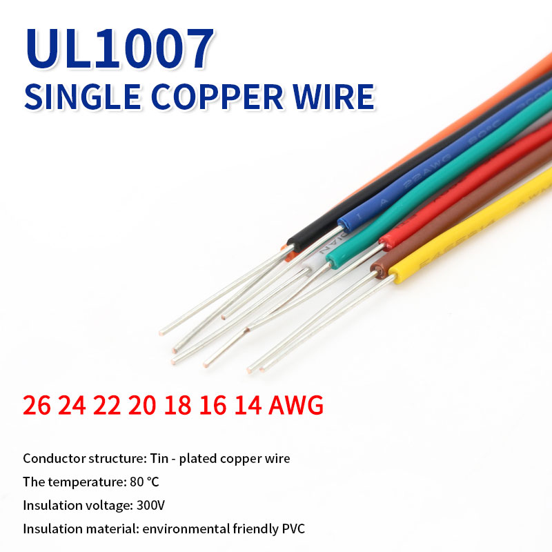 5 м UL1007 ПВХ одножильный провод, медный кабель из луженой меди 14 16 18 20 22 24 26 AWG черный белый красный желтый зеленый синий коричневый оранжевый