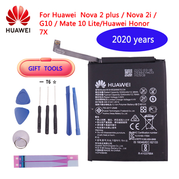 2020 Replacement Phone Battery For Huawei P9 P10 P8 LITE Mate 8 9 10 Pro P20 Pro Nova 2 Plus honor 8 5C 7C 7A battery
