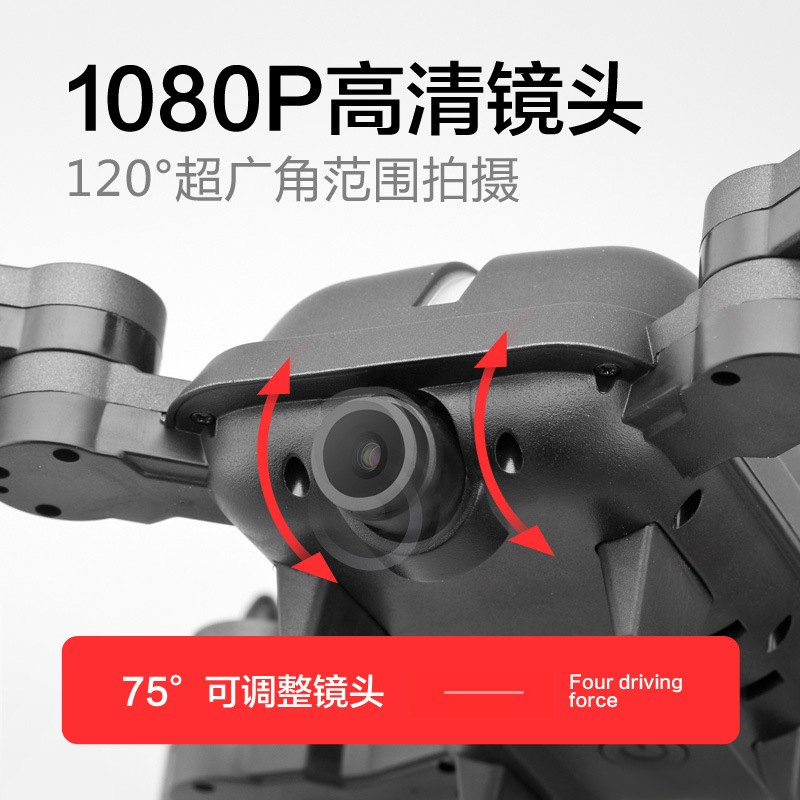 5.8G Remote Control Brushless Professional Machine Quadcopter G Ps Around Folding Unmanned Aerial Vehicle Fixed-Point Follow Ret