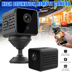 WIFI Camera High Definition Intelligent Cameras for Home Outdoor DV Recorder W17 QJY99