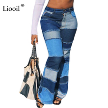 Liooil Color Block High Waist Flare Jeans With Pockets Streetwear Sexy Trousers Bell Bottoms Skinny Patchwork Denim Jean Pants