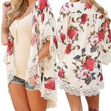 Summer Women Floral Loose Shawl Kimono Cardigan Tops Boho Chiffon Lace Patchwork Short Sleeve Blouse