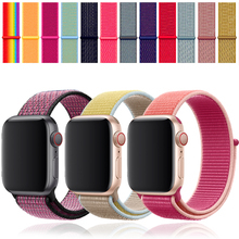 EIMO Strap For Apple Watch band 44 mm 40mm iwatch band 42mm 38mm Sport Loop Nylon loop bracelet Watchband Apple Watch 4 5 3 2 1 все цены