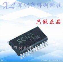 100% original novo em estoque sc12a sc12 sop-24
