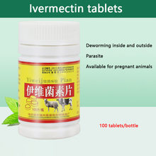 100 Таблетки Ивермектина 75 мг