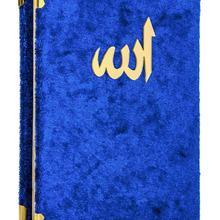 Prayer Yasin Surah Book Bag Boy Velvet Cover Portable Yasin-i Sharif Ramadan Gıft Ramadan Eid Muslim Islamic Gifts