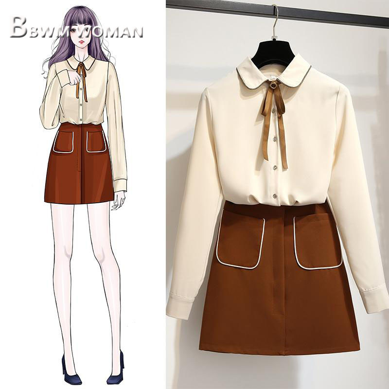 2019 Autumn 3 Styles Can Choose Women Sets Office Lady Female Sets