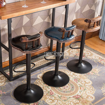 Retro Lifting Swivel Bar Counter Chair Rotating 60-80cm Height Adjustable Bar Chair PU Leather Soft Cushion High Stool Footstool