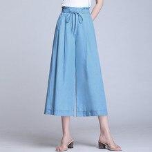 Elegant women soft tencel jeans 2020 fashion ladies loose Lace Up wide leg denim pants party female high waist  casual  Jeans