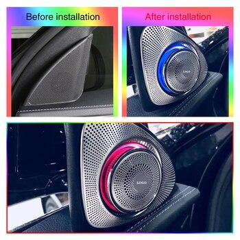 Car tweeter cover trim for Benz W205 Mercedes auto glow speaker covers 3/12/64 colors light lamp 3D spin loudspeaker lighting