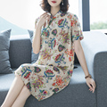 Женское винтажное платье Ципао размера плюс, элегантные вечерние платья в китайском стиле с цветочным принтом, Летнее мини-платье для женщи...