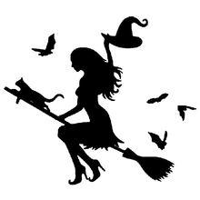 Забавный костюм ведьмы на летающих метлой наклейка машину мотоцикл