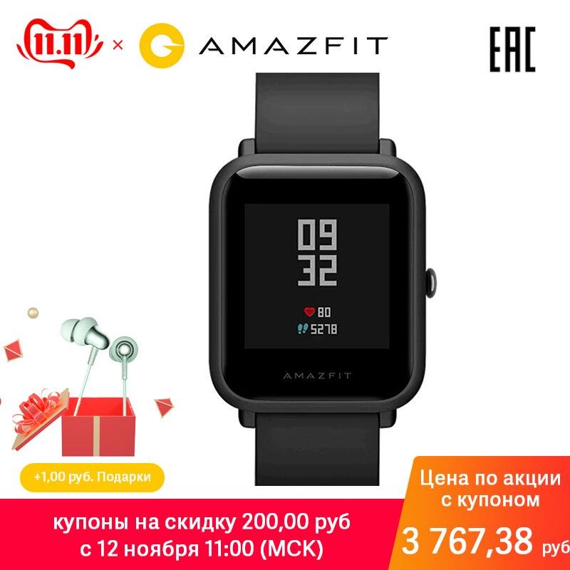 Relógio inteligente amazfit bip (gps, 45 dias sem recarga) app fones de ouvido presente colhedores com língua russa apoio oficial gar