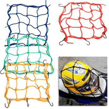 Motorcycle Red Helmet hook Luggage Cargo Bungee Net with 6 Hooks Hold down High Quality Car styling Accessories image