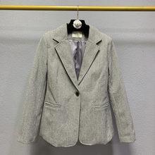 Женский офисный пиджак в полоску свободный с длинным рукавом