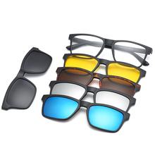 HJYFINO 5 lenes Magnet Sunglasses Clip Mirrored Clip on Sunglasses clip on glasses Men Polarized Clip Custom Prescription Myopia cheap CN(Origin) WOMEN Rectangle Adult Plastic Anti-reflective UV400 47mm Polaroid 5 lens 55mm