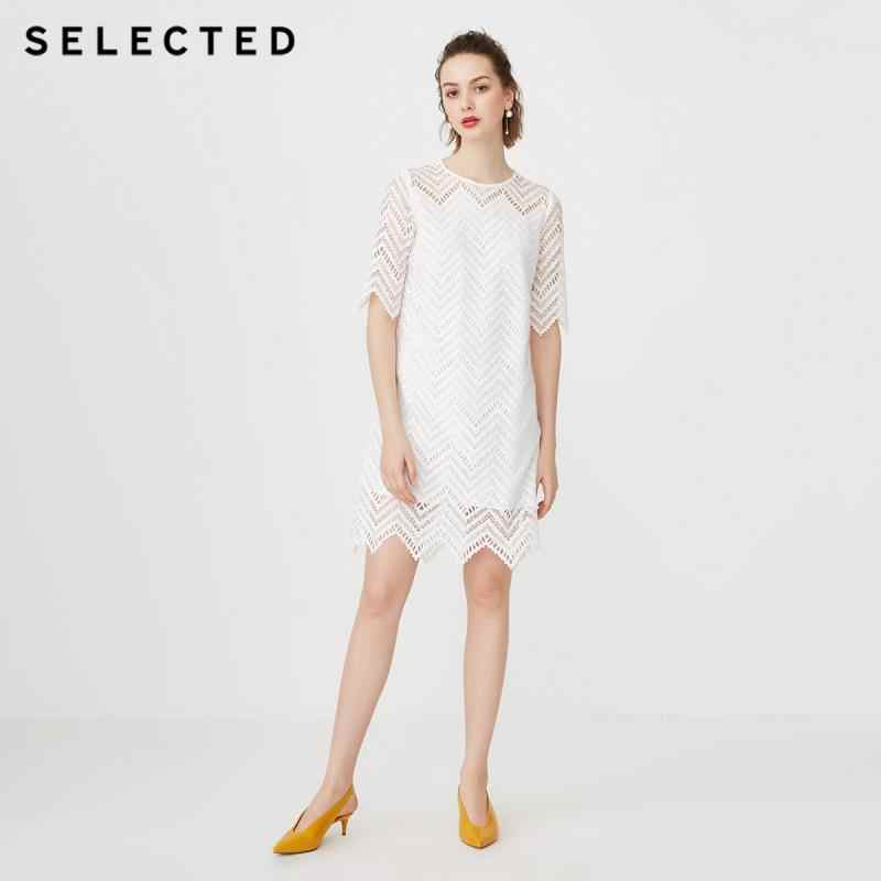 SELECTED Summer White Lace Stylish Cut-out Women's Dress S | 419261509