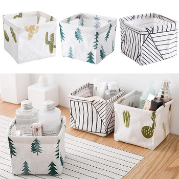 3pcs Storage Bin Closet Toy Box Container Organizer Fabric Basket For Home Office Table Ornaments New Year Gift High Quality