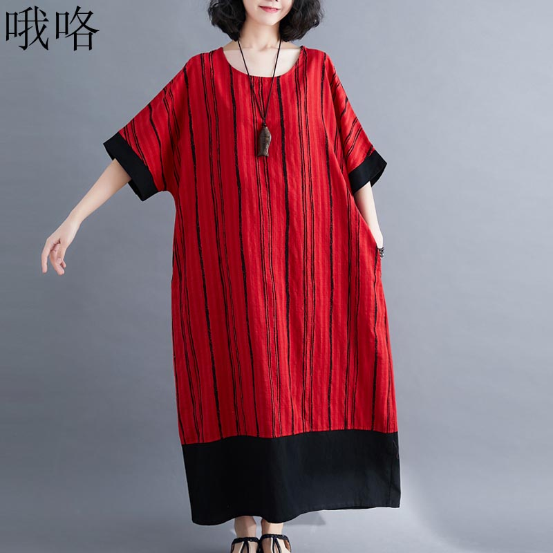 2020 Summer Cotton Linen Plus Size Striped Beach Dress Ladies Oversize Dresses for Women 3XL 4XL 5XL 6XL Long Casual Dress Robe image