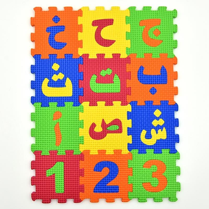 Eva Foam Puzzle Arabic Play Mat