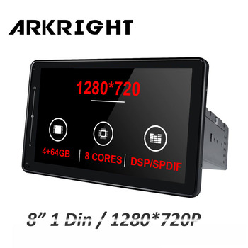 "1280*720 8"" 1 din Android Car Radio Car Multimedia Player GPS/auto radio/car DVD player/ DSP Carplay Fast boot Bluetooth"