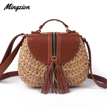 Mingzion Bohemian Straw Beach Shoulder Bag New Summer Travel New Summer 2019 Famous Designer Ladies Woven Knitting женские сумки дорогие женские сумки купить