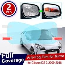 for Citroen DS 3 DS3 2009~2018 Full Cover Anti Fog Film Rearview Mirror Accessories Waterproof Rainproof Car Sticker 2010 2015