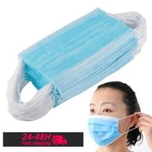 Одноразовая маска для лица на маска 3 слойный фильтр изготовленный аэродинамическим способом по технологии Тканевая маска против пыли Безопасность маска дышащая Desposable маски, 50 шт в наборе, 100 шт