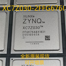 New2pcs XC7Z030-2FFG676I XC7Z030-2FFG676E XC7Z030-2FFG676C XC7K160T-2FFG676I XC7Z035-2FFG676I XC7Z035-2FFG676E XC7Z035-2FFG676C