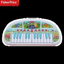Многофункциональная детская электронная клавиатура fisher price
