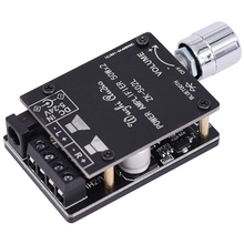 Bluetooth 5.0ワイヤレスオーディオデジタルパワーアンプステレオボード50Wx2 bluetoothアンプamplificador ZK 502L